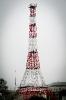 Башня сотовой связи 50м